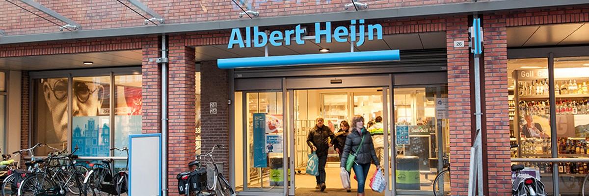 슈퍼마켓과 식물공장이 하나로! '알버트 하인'