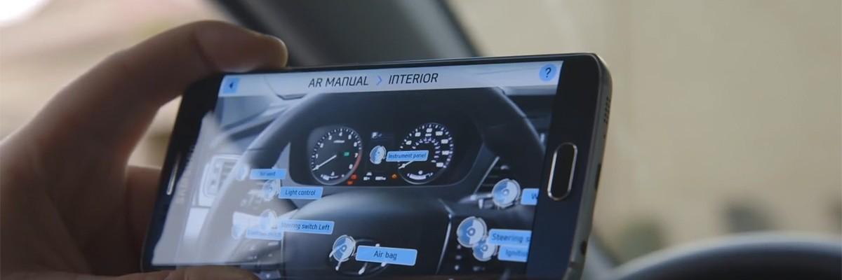 앱 설치 없이 AR 경험이 가능한 웹 솔루션 탄생!